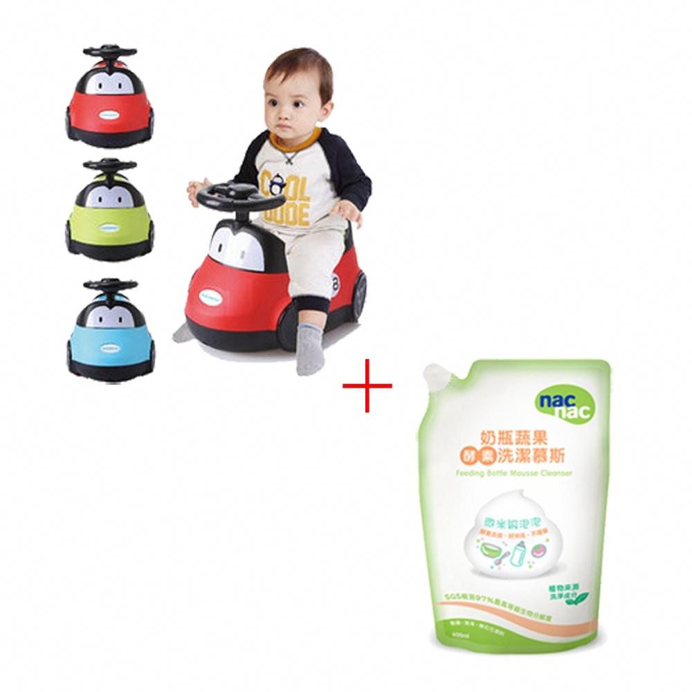 baby hood 小汽車座便器紅綠藍+nac nac 酵素奶瓶蔬果洗潔慕斯補充包