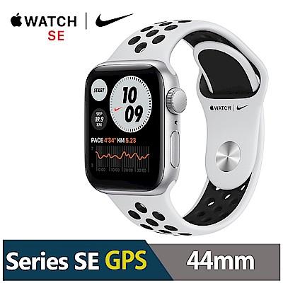 Apple Watch Nike+SE 44mm 鋁金屬錶殼配Nike運動錶帶(GPS)