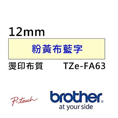 Brother TZe-FA63 燙印布質標籤帶 ( 12mm 粉黃布藍字 )