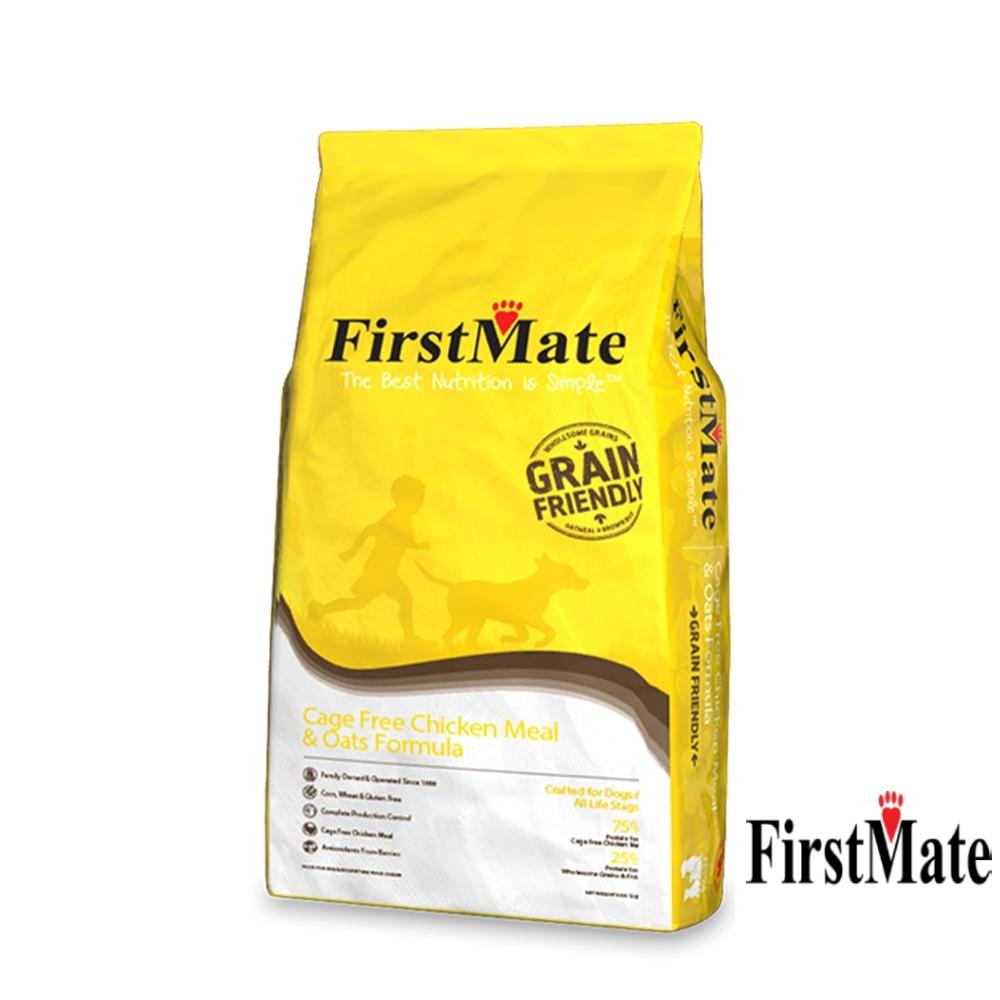 第一饗宴 優穀健康 非籠養雞 燕麥全犬11.4kg FirstMate WDJ 單一蛋白 狗飼料