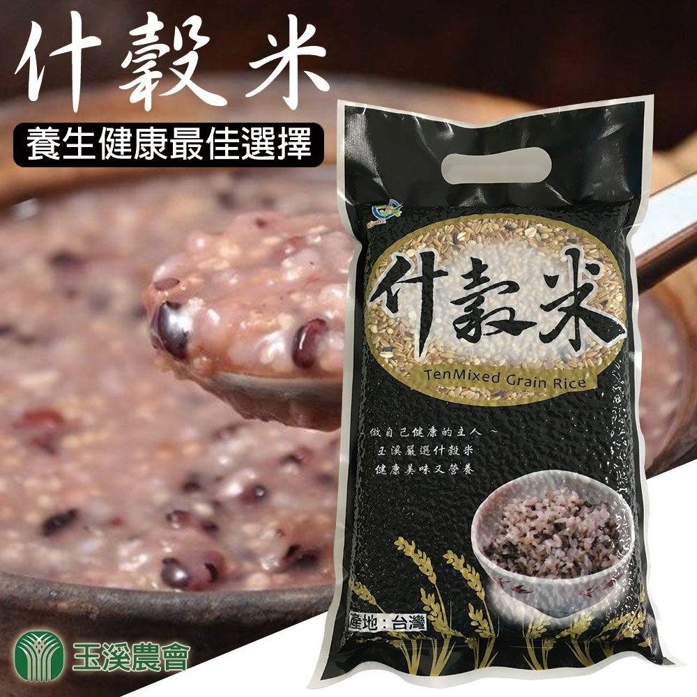 玉溪農會 什穀米(1kg/包 x2包)