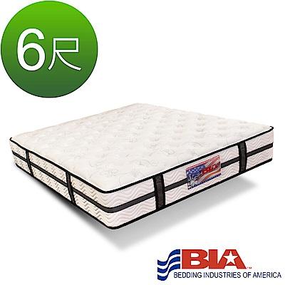 美國BIA名床-San Diego 獨立筒床墊-6尺加大雙人