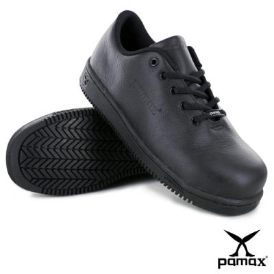 PAMAX 帕瑪斯超彈力氣墊高抓地力安全鞋※ PT07701FEH(男/女)