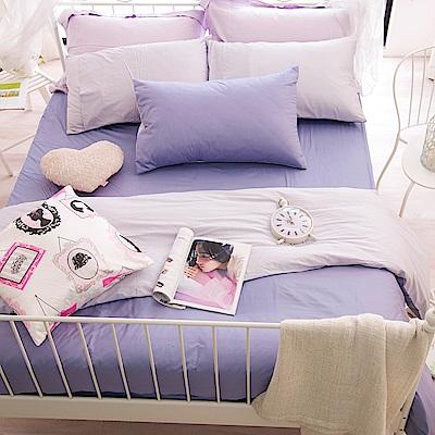 OLIVIA  薰衣紫 銀紫  加大雙人床包被套四件組 素色無印