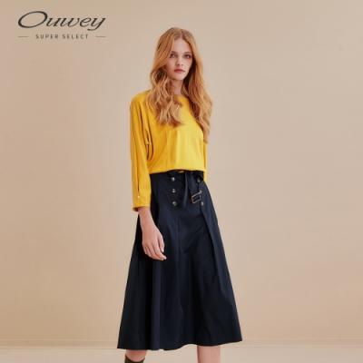 OUWEY歐薇 撞色連袖排扣長版洋裝(黃)