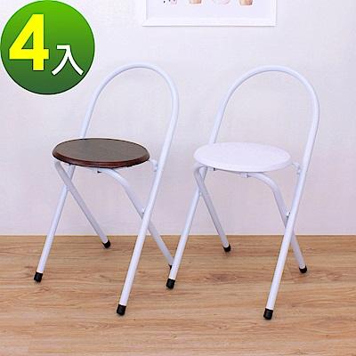 E-Style 鋼管(木製椅座)折疊椅/餐椅/露營椅/折合椅-二色-4入/組