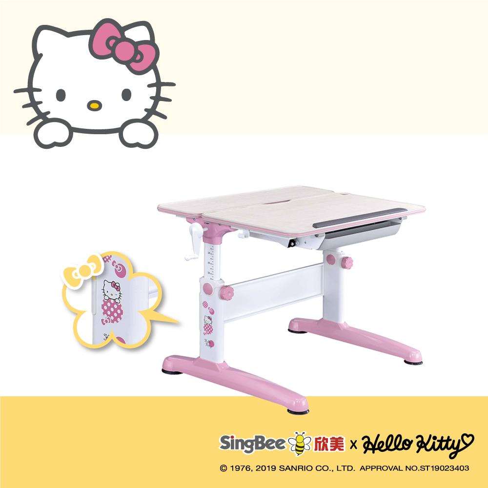 SingBee欣美 Hello Kitty-手搖雙板桌