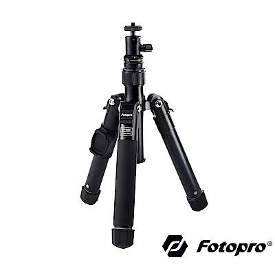 FOTOPRO 富圖寶 FY-800 迷你型三合一輕便三腳架 (公司貨)