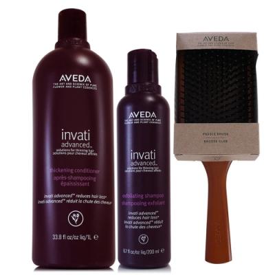 AVEDA 蘊活菁華洗髮精1000ml+200ml+木質髮梳*<b>1</b>把