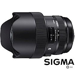 SIGMA 14-24mm F2.8 DG HSM Art (公司貨)