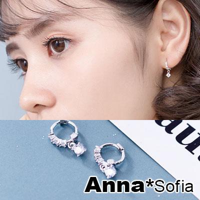 AnnaSofia 排晶小垂鑽迷你C圈 925銀針耳針耳環(銀系)