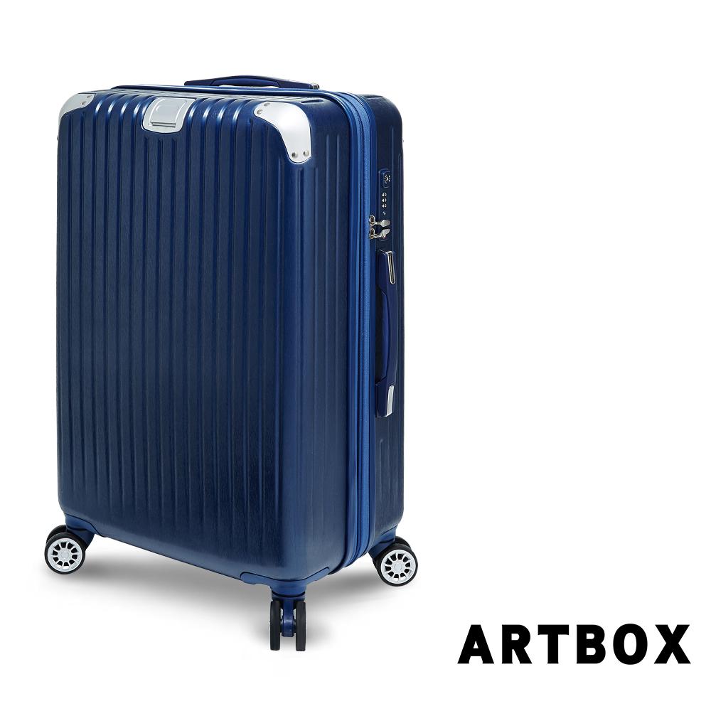 【ARTBOX】粉黛簡藍 25吋拉絲紋海關鎖行李箱(深湛藍)