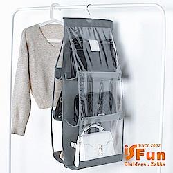 iSFun 衣櫥收納 加厚透視6格包包衣物掛袋 (2色)