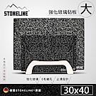 德國STONELINE 玻璃砧板(大)