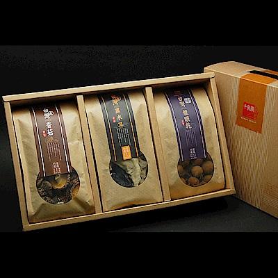 十翼饌 台灣山野珍藏禮盒(香菇+黑木耳+龍眼乾)一盒-網