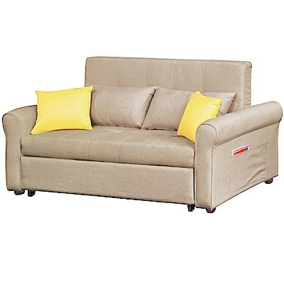 綠活居 波瑟時尚棉麻布多功能沙發/沙發床(拉合式機能設計)-194x92x93cm-免組