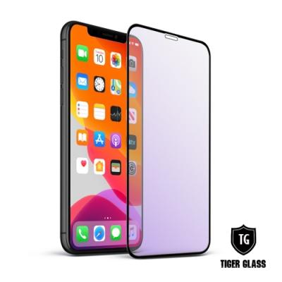 T.G iPhone 11 Pro Max/Xs Max超強二合一抗藍光霧面9H滿版鋼化膜