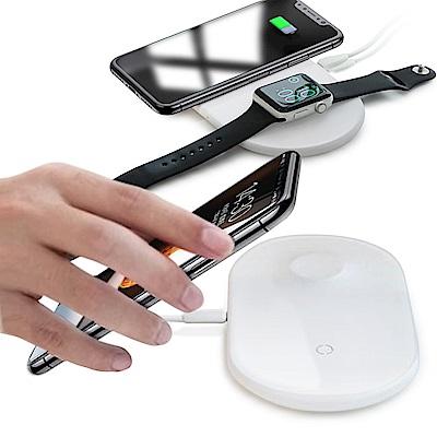 BASEUS 倍思 10W無線智能二合一無線充電器