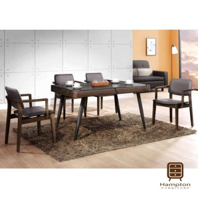 漢妮Hampton雷諾斯系列4.5尺餐桌椅組-1桌4椅-135x80x75