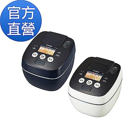 TIGER虎牌 10人份可變式雙重壓力IH炊飯電子鍋(JPB-G18R_e)