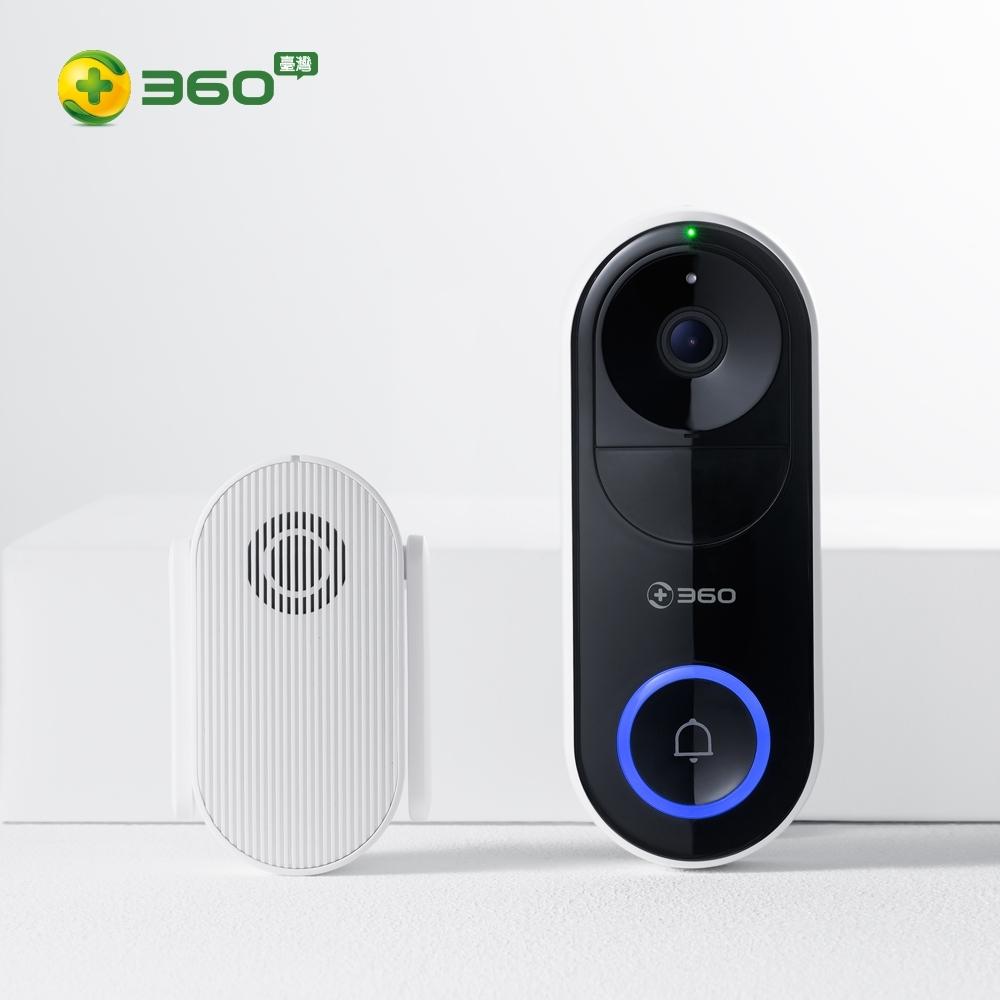 360智慧監控門鈴