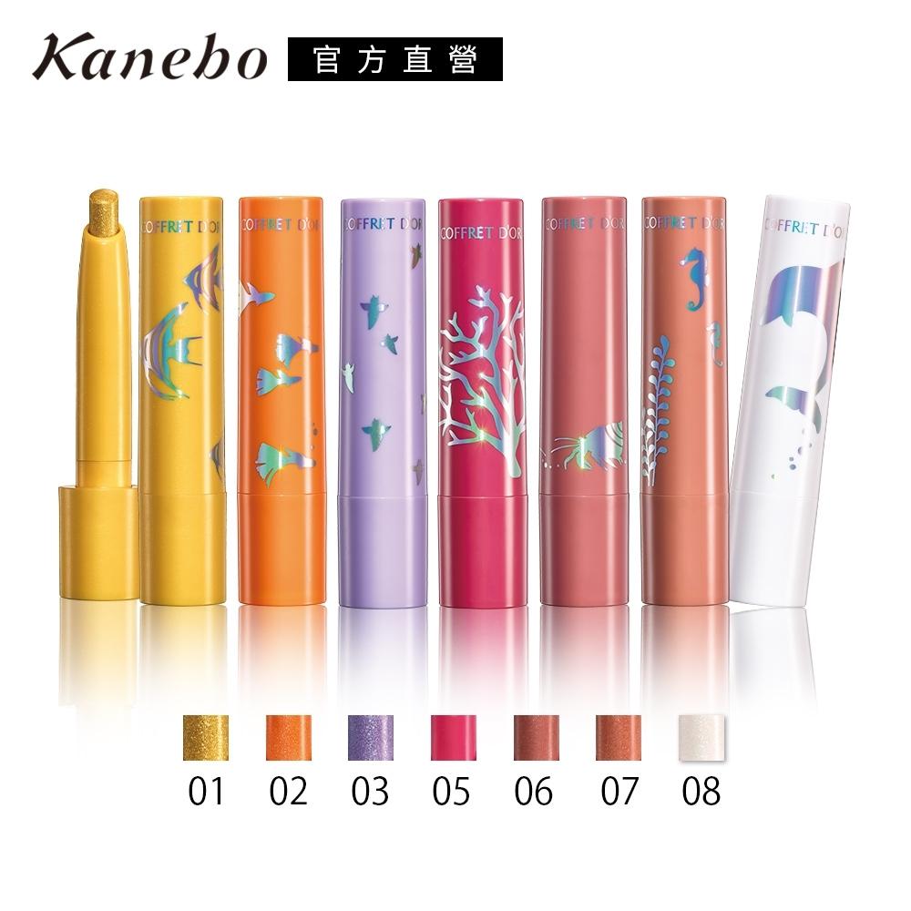 ★Kanebo 佳麗寶 COFFRET D'OR水漾輝映迷你眼影 0.4g