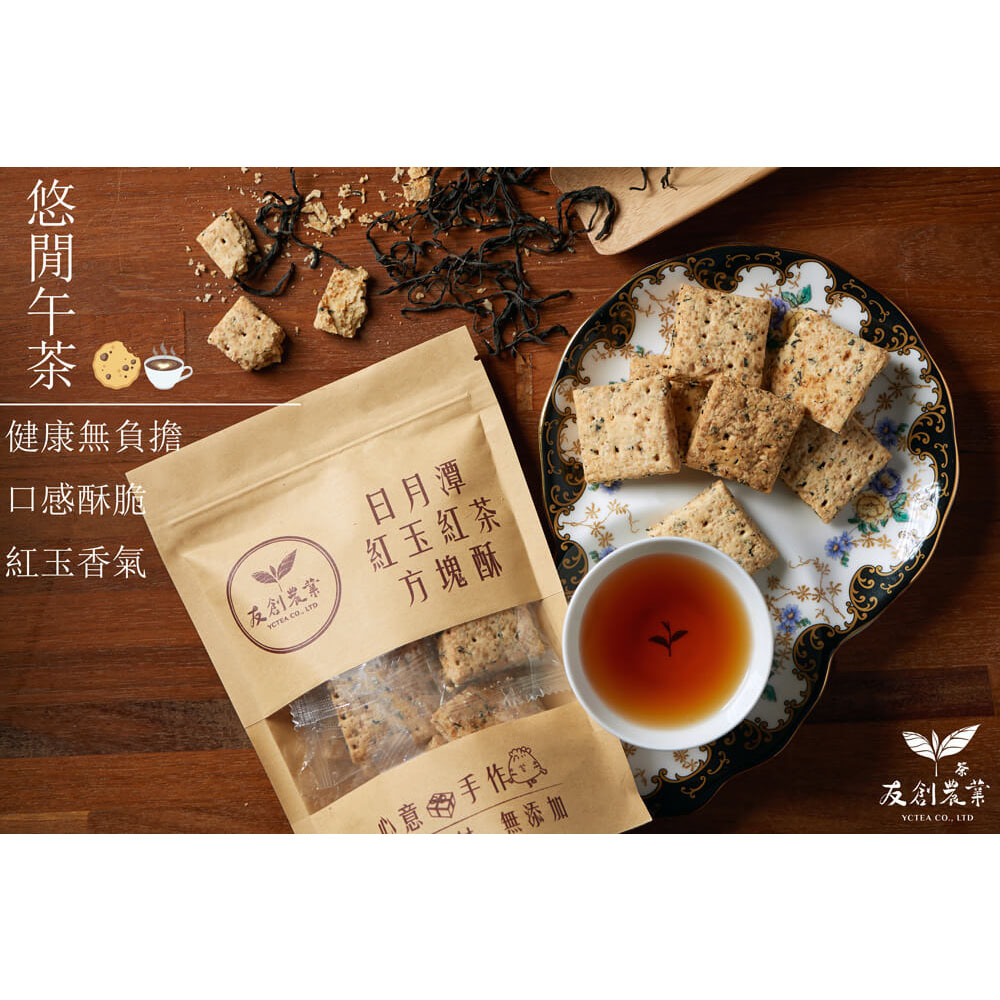 友創農業 紅茶方塊酥2入1組(100g/包)