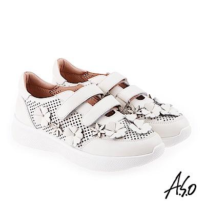 A.S.O 活漾超彈力 全真皮花朵質感休閒鞋 米