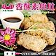 (滿999免運)天恩素食-香酥素魚肚350g/包(全素) product thumbnail 1