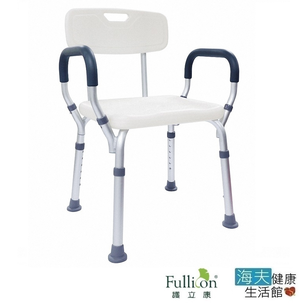 海夫健康生活館  護立康 寬座扶手有靠背 舒適洗澡椅 BT003