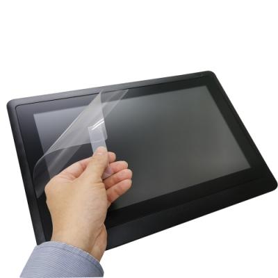 EZstick Wacom CintiQ 16 DTK-1660 K0-CX 螢幕保護貼