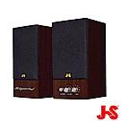 JS 木匠之音 2.0聲道全木質多媒體喇叭 JY2039