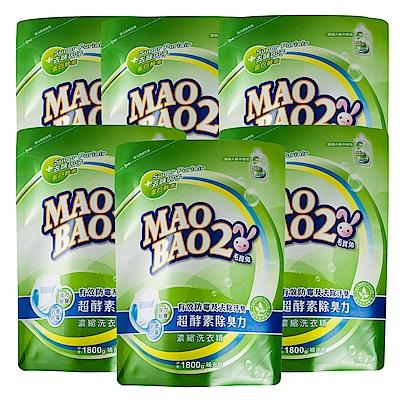 毛寶兔超酵素制臭抗菌防霉洗衣精1800g-補充包x6/箱