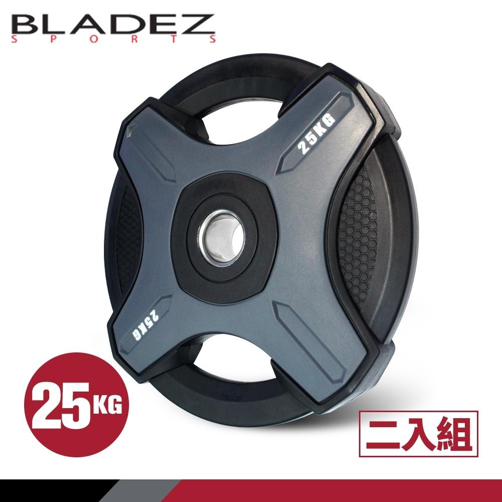 【BLADEZ】OP1-PU灰色奧林匹克包膠槓片-25KG(二入組)