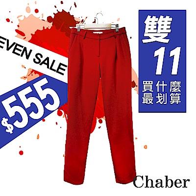 ICHE衣哲-百搭羊毛打摺西裝直筒紅褲