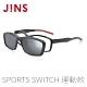 JINS Sports Switch 運動用磁吸式眼鏡-偏光鏡片(AMRF19S351)黑紅 product thumbnail 1