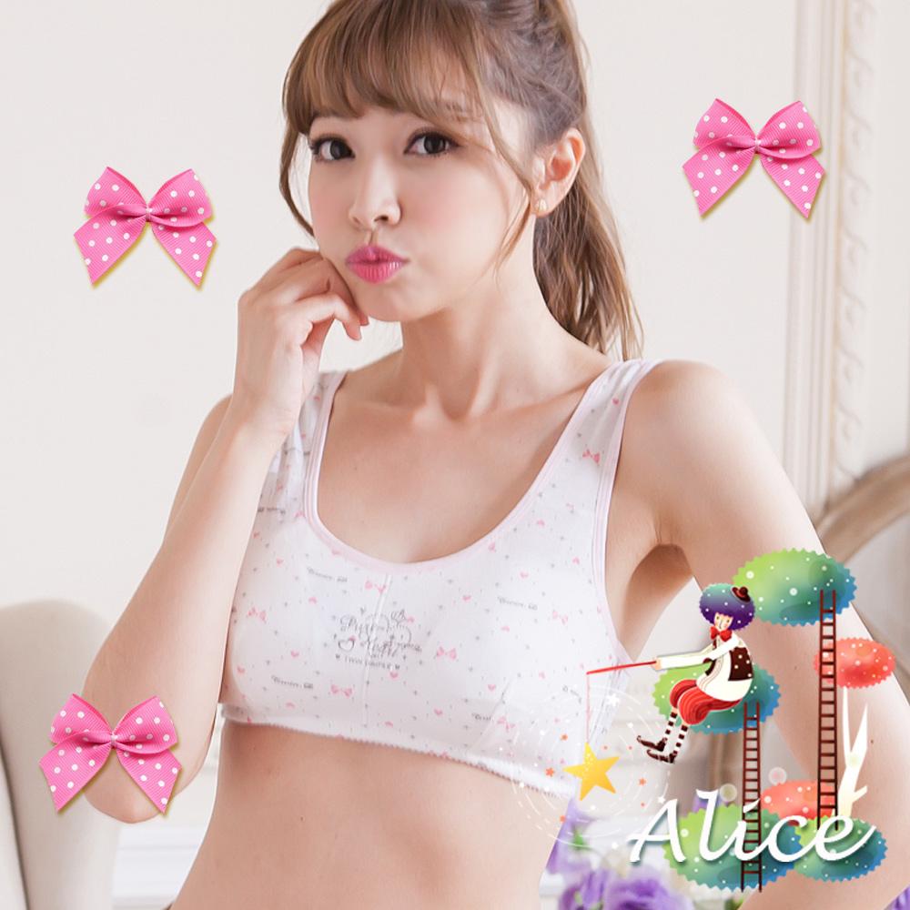 少女內衣 繽紛甜心寬版背心(粉) 2件組 艾莉絲少女