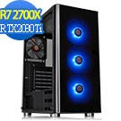 技嘉B450平台[暗影魔龍]R7八核RTX2080Ti獨顯電玩機