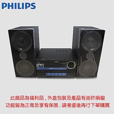 【福利品】PHILIPS飛利浦 藍牙/USB組合音響 BTM3360/96