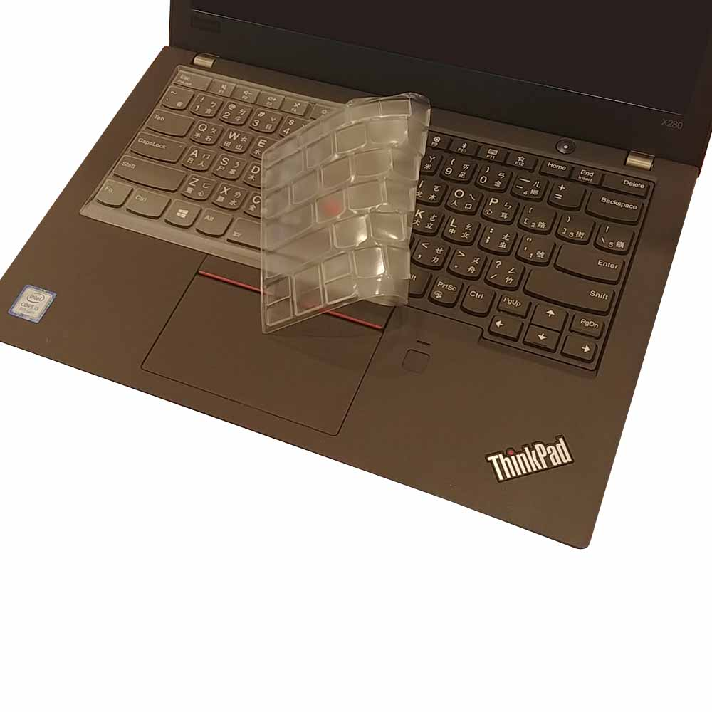 EZstick Lenovo ThinkPad X280 奈米銀抗菌 TPU 鍵盤膜
