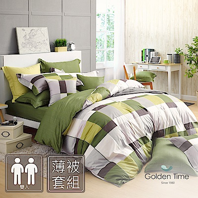 GOLDEN TIME-完美主義者-200織紗精梳棉-薄被套床包組(綠-雙人)
