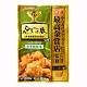日清  金賞炸雞粉-柚子胡椒(100g) product thumbnail 1