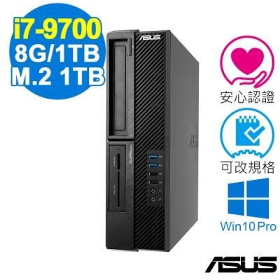 ASUS M840SA 商用電腦 i7-9700/8GB/M.2-1TB+1TB/W10P