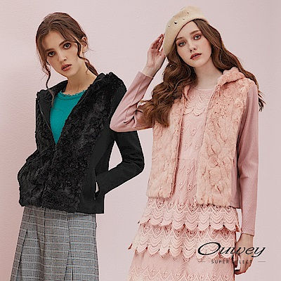 OUWEY歐薇 人造皮草質感裝飾連帽外套(黑/粉)