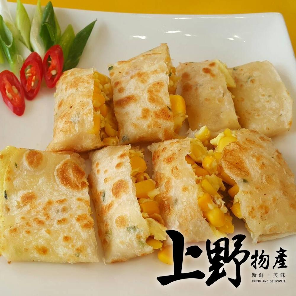 上野物產-酥脆原味蛋餅皮(1200g/包/20片) x4包