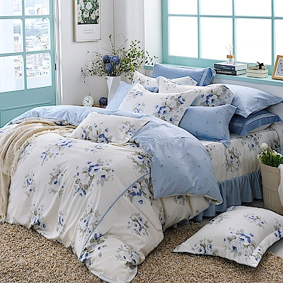 OLIVIA Kathleen (藍) 加大雙人床罩冬夏兩用被套七件組 棉X天絲™萊賽爾