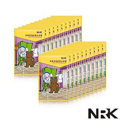 NRK牛爾【任選滿$599出貨】熊果素極緻美白面膜20入
