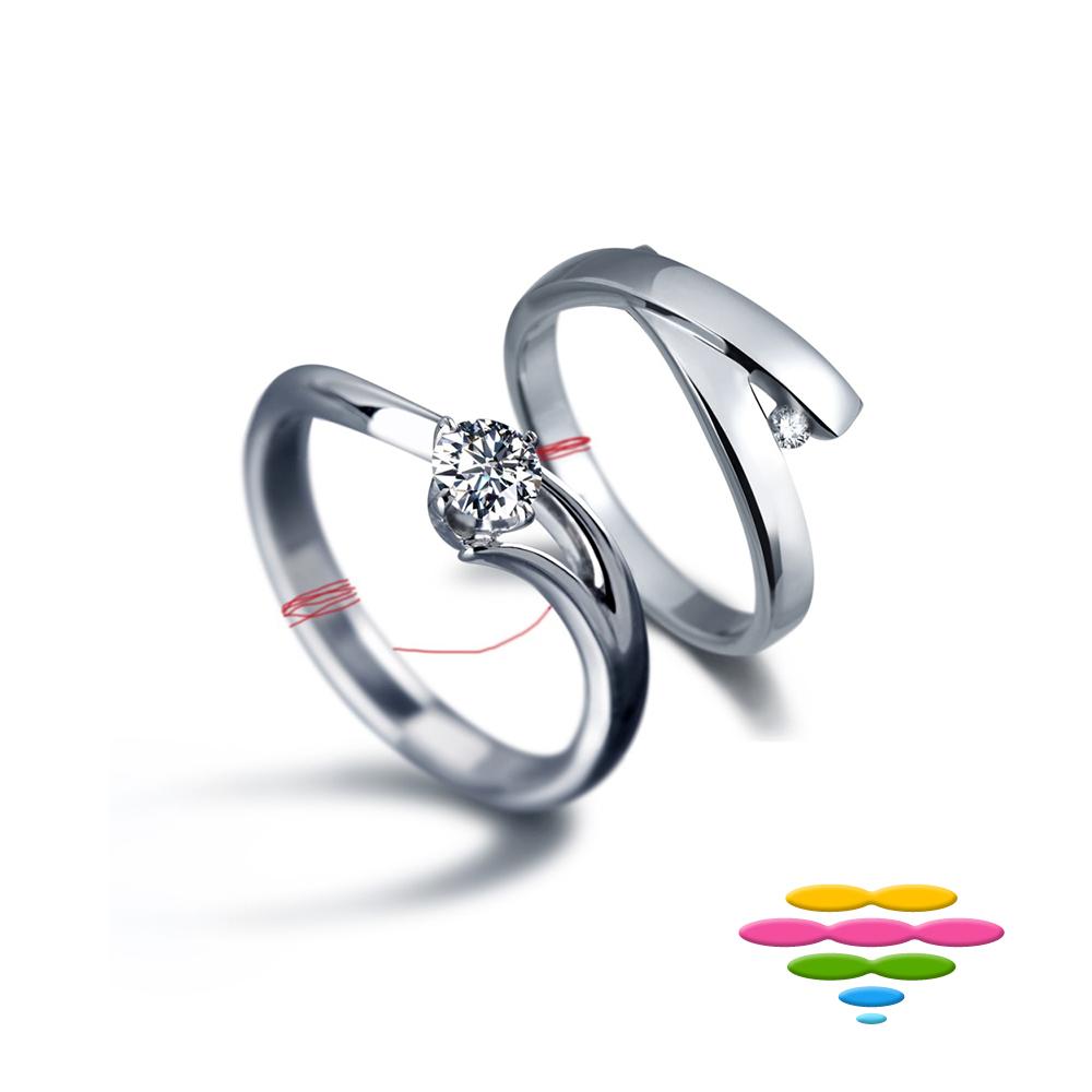 彩糖鑽工坊 9分 鑽石對戒 永恆守候系列 product image 1