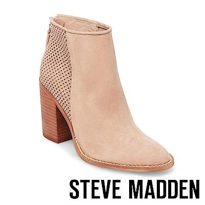 STEVE MADDEN-REPLAY絨面尖頭拉鍊短靴-絨粉