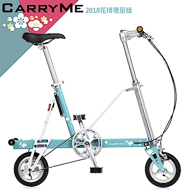 CarryMe 花博限量版SD 8吋充氣胎版 單速鋁合金折疊單車-蘭花綠